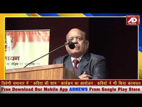 हिंदी अकादमी का उपाध्यक्ष बनने पर अंतर्राष्ट्रीय कवि सुरेंद्र शर्मा का अभिनन्दन
