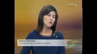 Спортивный врач Анна Попова: самая распространенная ошибка — заниматься всем и сразу(, 2014-12-22T09:56:25.000Z)