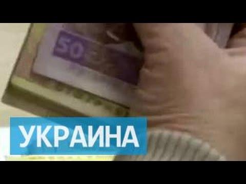 Население Украины перестает верить в правительство