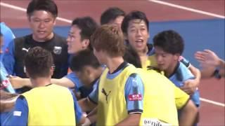 長谷川 竜也(川崎F)が一人少なくなった相手陣内に切り込み、試合を決...