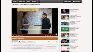 Как Сделать Всплывающую Надпись в видео от Youtube(Читайте статью