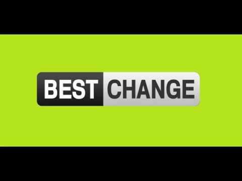 Меняю Webmoney на QIWI без привязки через BestChang