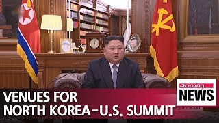 Second Kim-Trump summit likely to be held in Vietnam: Reports