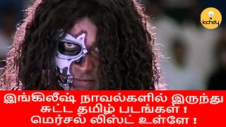 Books to Film Adaptations  in Tamil Cinema   Ponniyin Selvan   Sujatha   Tamil Cinema News  KICHDY
