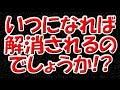 MC / 梅田悠・加藤雅美 in 氏郷まつり 2012 チャンネル登録お願いします♪