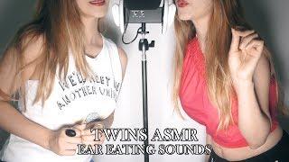 """⭐️ASMR⭐️Lindas gemelas se comen tus orejas. """"Ear eating asmr""""   Asmr with Sasha"""