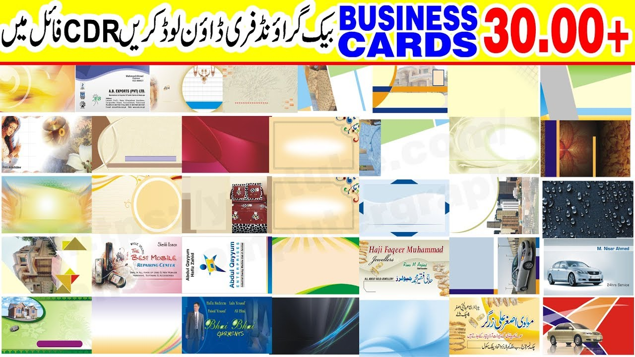 Business Card Backgrounds design free download in CDR file by Muhammad Anas #1
