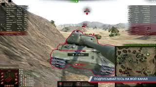 STRAIK - Прокачка AMX 65T / Бомбежки от арты и союзников