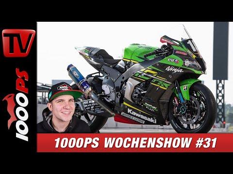 Kawasaki ZX-10RR EWC Bike, Rossis Rücktritt und vieles Mehr - 1000PS Wochenshow #31