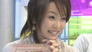 宮崎宣子 ウィルオブザウィンド 宮崎宣子 検索動画 11