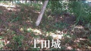上田城(Kamida Castle)―栃木県下都賀郡壬生町上田