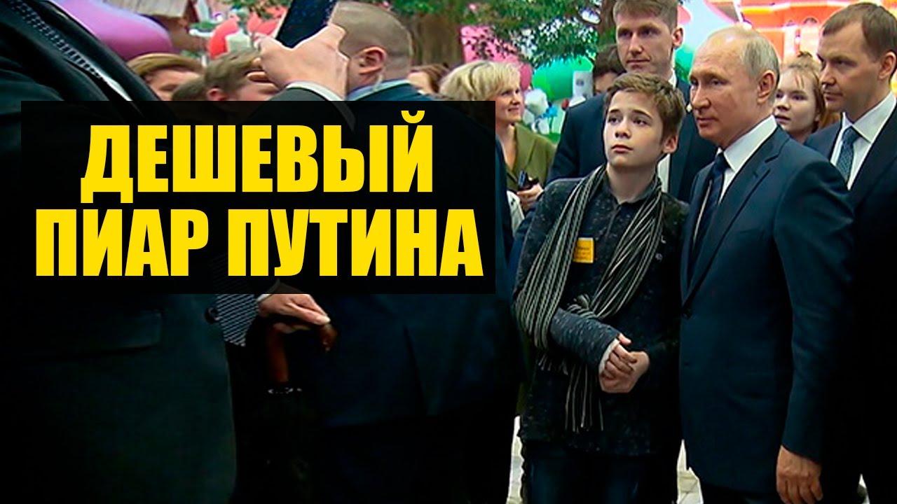 Путин помог сироте добраться до бабушки