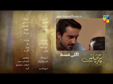Parchayee Episode #23 Promo HUM TV Drama