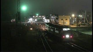 キハ183系特急オホーツク 遠軽駅発着シーン