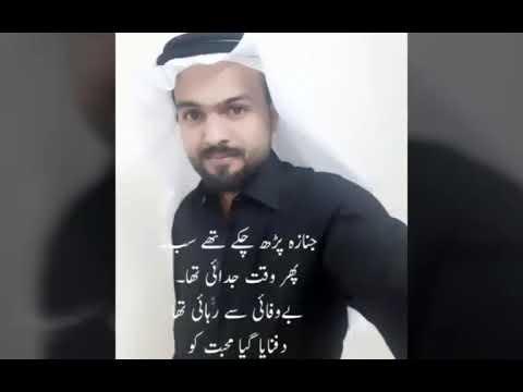 Khubsurat Shayari Urdu .sad Urdu Shayari In Hindi