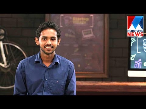 How to get an online training for SV.co plan   Manorama News