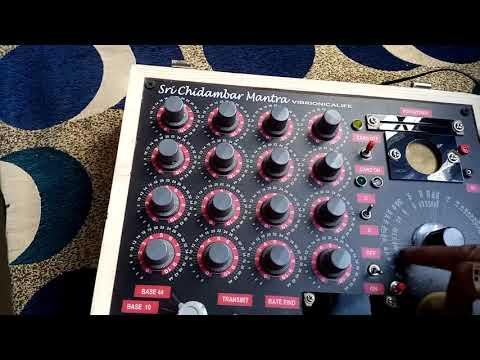 Vibronicalife Demo Vibronics Machine Radionic