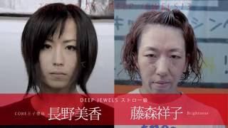 DEEP JEWELS13 【RE】 桐生祐子 検索動画 19