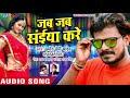 Pawan Singh (2018) का सबसे बड़ा हिट गाना - Bin Biyahe Rajaji - Wanted - Superhit Bhojpuri Songs