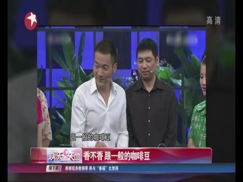 """""""吕秀才""""喻恩泰迎娶小十岁女主播"""