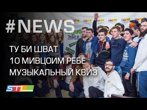 Новости шахты ростовской области за неделю