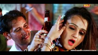 New Haryanvi Club Song 2016 / Botal /Full Video Song / Reena Punjabi / Lattest Song / NDJ Music