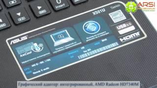 asus X501U X501U XX056D обзор / review