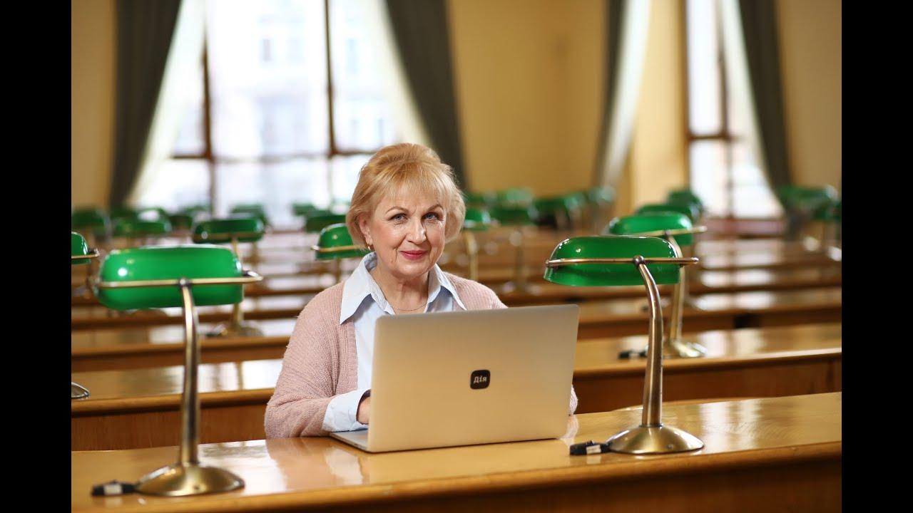 Cоціальна реклама. «Дія. Цифрова освіта»