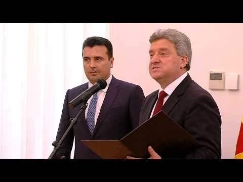 Иванов му го врачи мандатот на Заев - гаранциите за унитарноста на Македонија обезбедени