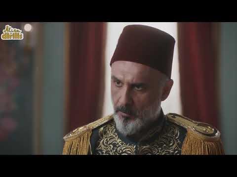 Ротшильд изменил османскую Империю исламского Халифата