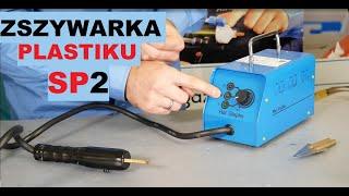 Video: Zszywarka do plastiku SP2 - moc 50W!