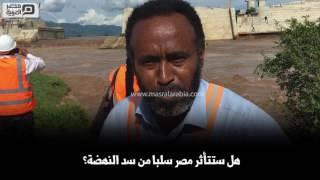 مصر العربية | مدير مشروع سد النهضة يوضح حقيقة إمكانية منع بلاده للمياه عن مصر