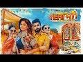 Teri Maa Song   Shamita Shetty,Manav Chhabra   Raj Kundra   Dolly Sidhu, Roop Sidhu   B Praak  Jaani