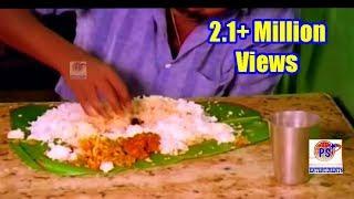 சோறு !! சோறு!! சோறு!! எங்க பாத்தாலும்  சோறுதானா  || #FOOD COMEDY || #RARE COMEDY