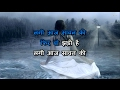 Download LAGI AAJ SAWAN KI -  CHANDANI -  HQ  LYRICS KARAOKE MP3 song and Music Video
