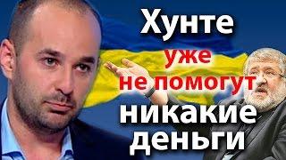 Хунте уже не помогут никакие деньги(Почти два миллиарда долларов из выделенных 4,5МВФ летом Украине была мошенническим путём выведена в офшоры..., 2015-09-02T05:02:23.000Z)