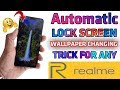 AUTOMATIC LOCK SCREEN WALLPAPER CHANGING TRICK FOR ANY REALME DEVICE | TOSHIN TECH  😘