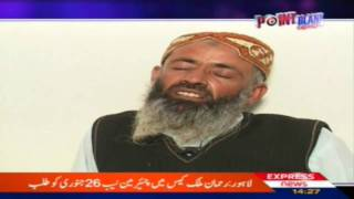 Mullahs Absolute Liars : Facts about so-called Grandson of Hadhrat Ahmad of Qadian (Urdu) 2/3