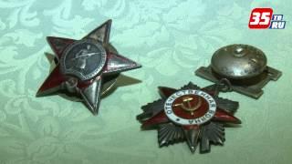 В Череповце нашли два ордена Великой Отечественной войны
