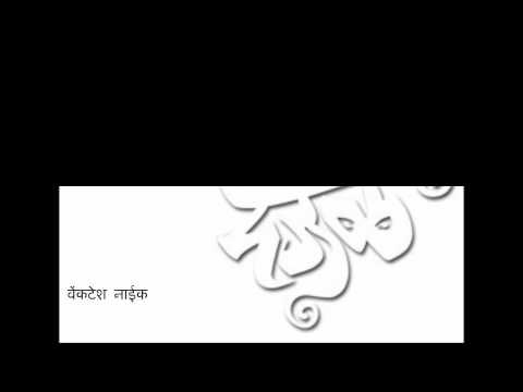 Phoda Datta Naam Taho DEOOL.wmv