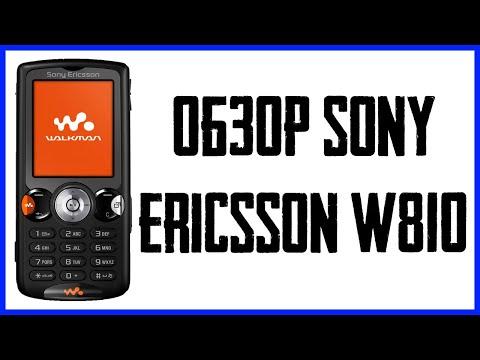 Обзор топового телефона Sony Ericsson W810i Walkman Review