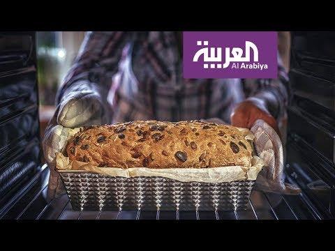 صباح العربية | تعلم صنع الخبز بنكهات مختلفة  - نشر قبل 6 ساعة