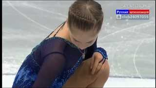 Юлия Липницкая Олимпийские игры в Сочи 2014(, 2014-02-11T17:24:45.000Z)