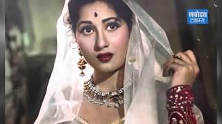 मुमताज से Madhubala ऐसे बनीं Bollywood की 'Beauty Queen'   Happy Birthday Madhubala