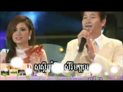 慶祝柬埔寨新�