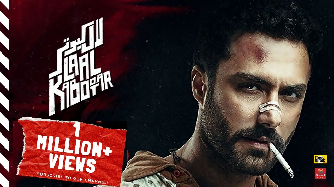 Download Laal Kabootar | New Blockbuster Film (2020) | Full Movie HD 1080p