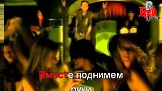 Губин Андрей  - Танцы (караоке)