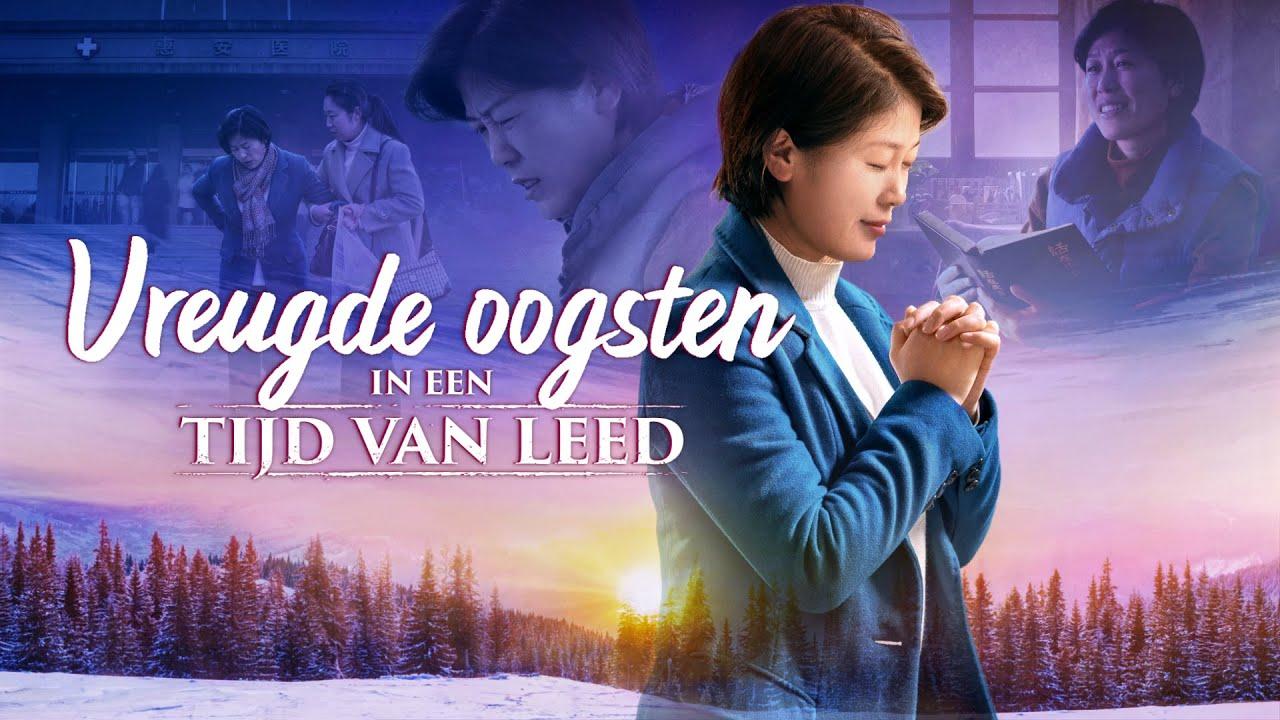 Nederlandse christelijke film 'Vreugde oogsten in een tijd van leed'