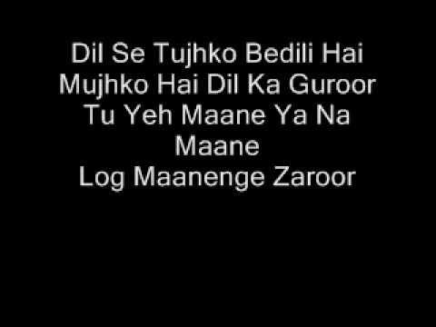 Yeh Mera Diwana Pan Hai, Karaoke.wmv