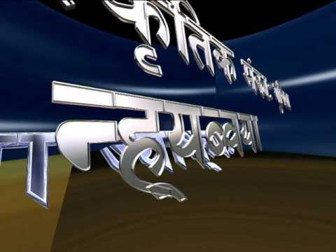 Ramesh Maharjan, Nepal Television Graphics (LOGO PROGRAM ID Making by Ramesh Maharjan)_42
